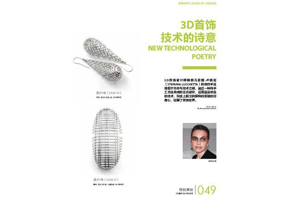 DesignMag_art